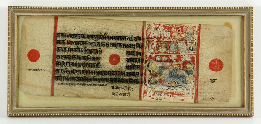 Three Kalpa Sutra Illuminated Pages - 3