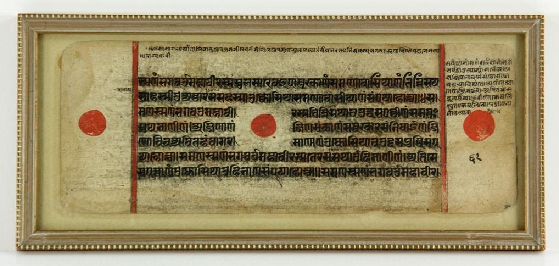 Three Kalpa Sutra Illuminated Pages - 4