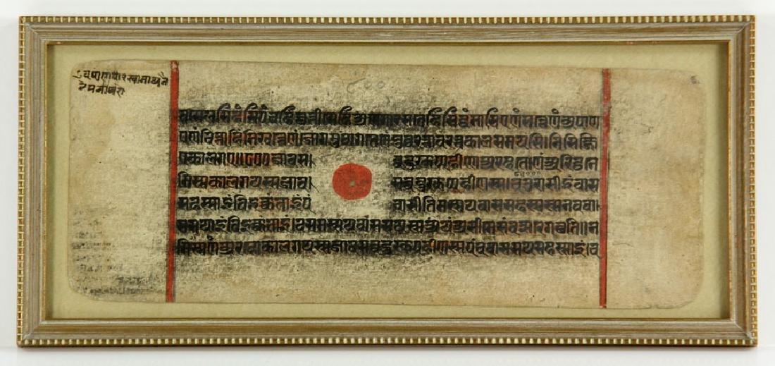 Three Kalpa Sutra Illuminated Pages - 5