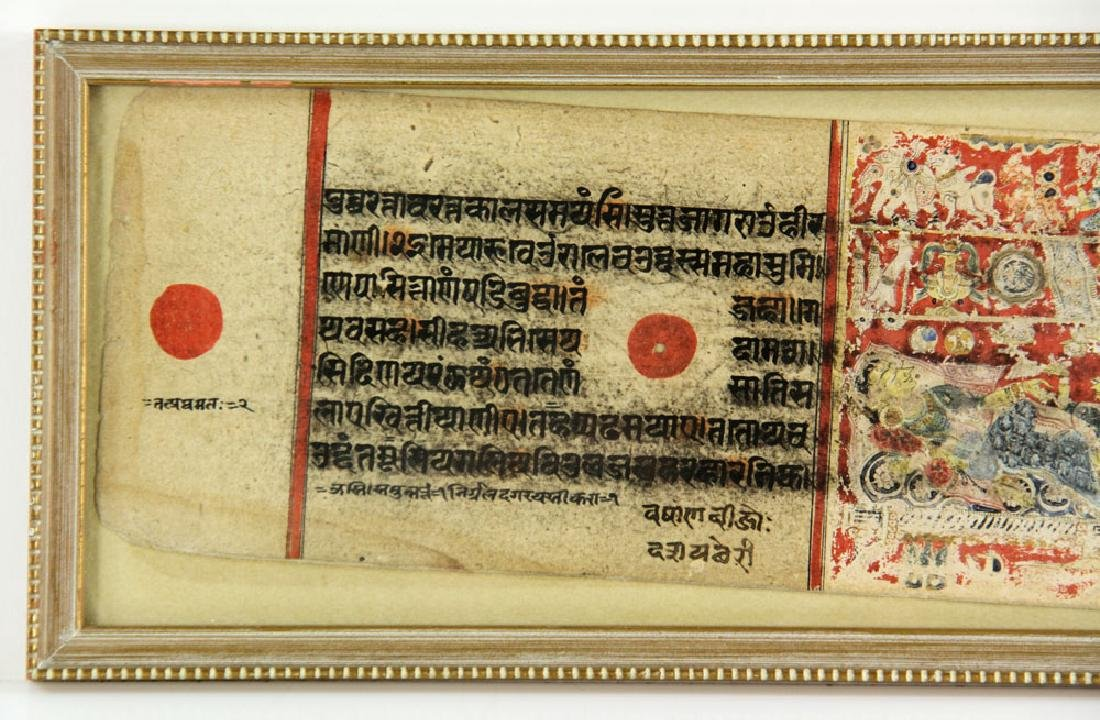 Three Kalpa Sutra Illuminated Pages - 6