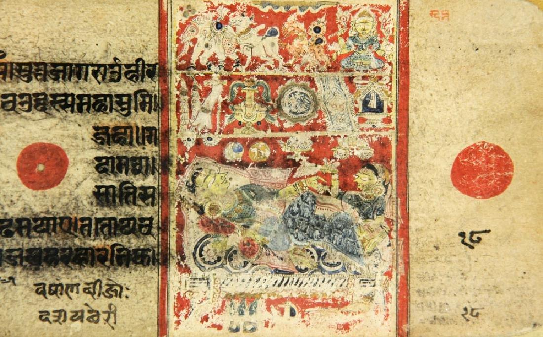 Three Kalpa Sutra Illuminated Pages - 7