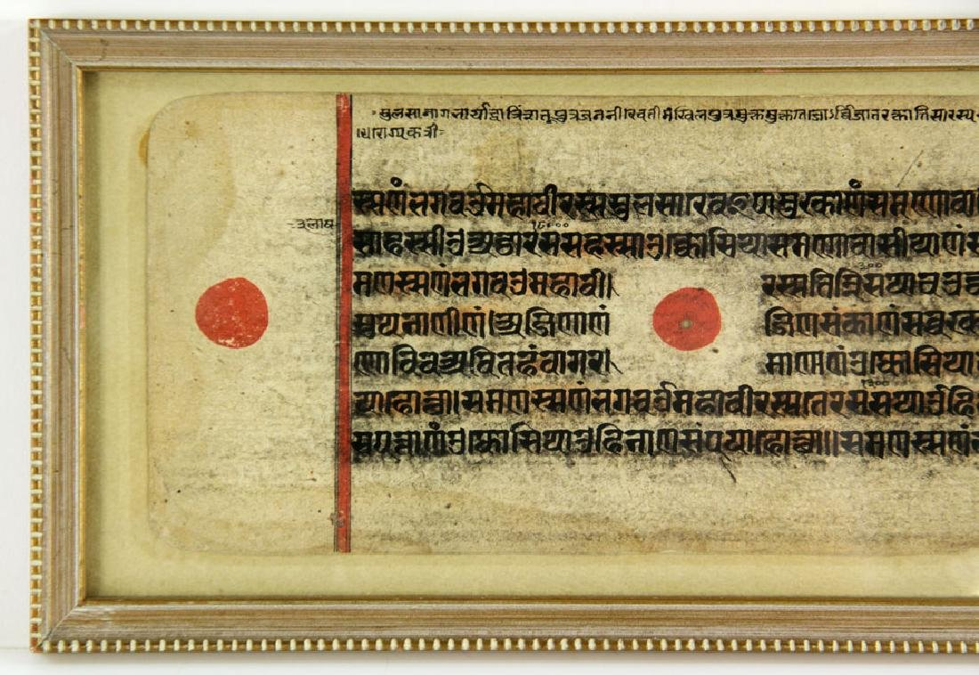 Three Kalpa Sutra Illuminated Pages - 8