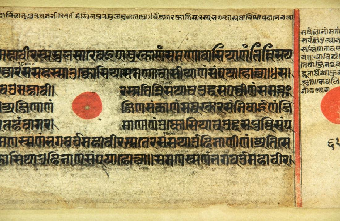 Three Kalpa Sutra Illuminated Pages - 9