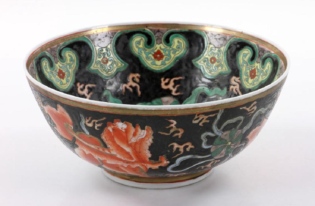 Three Chinese Porcelain Items - 10