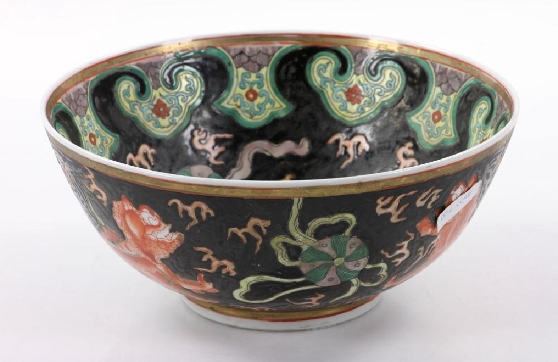 Three Chinese Porcelain Items - 11