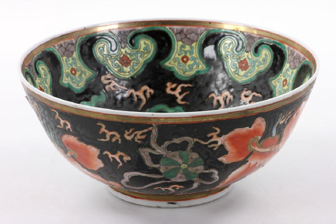 Three Chinese Porcelain Items - 12