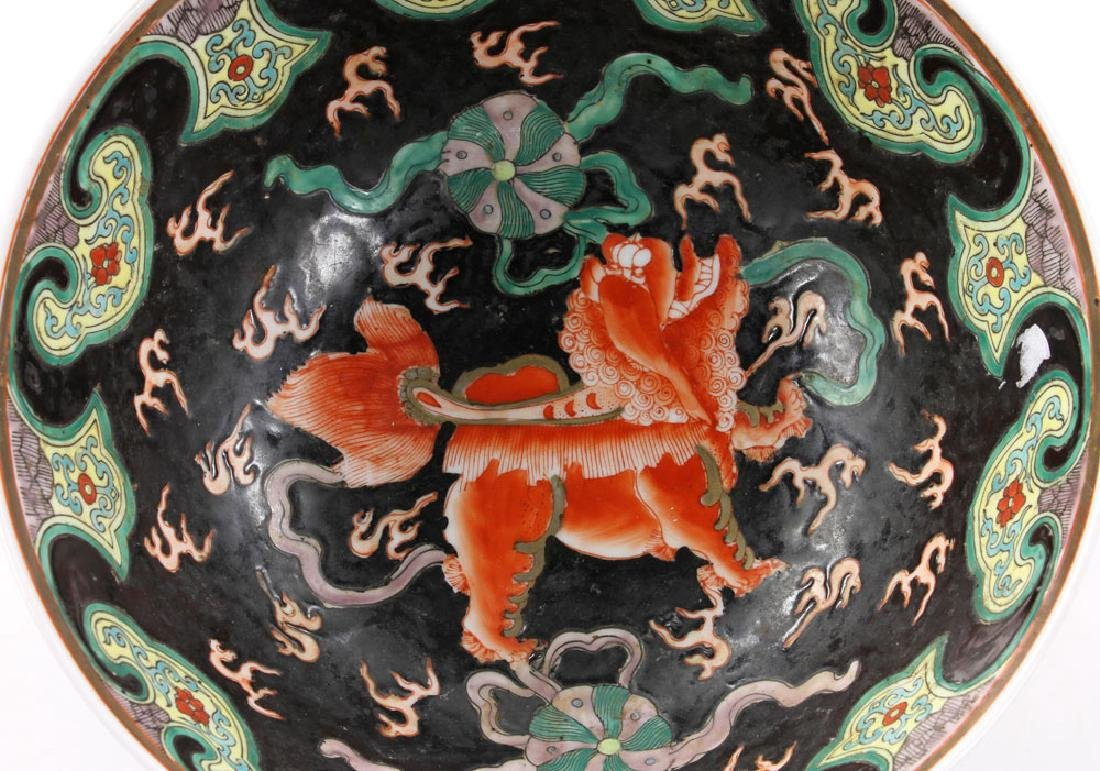 Three Chinese Porcelain Items - 13