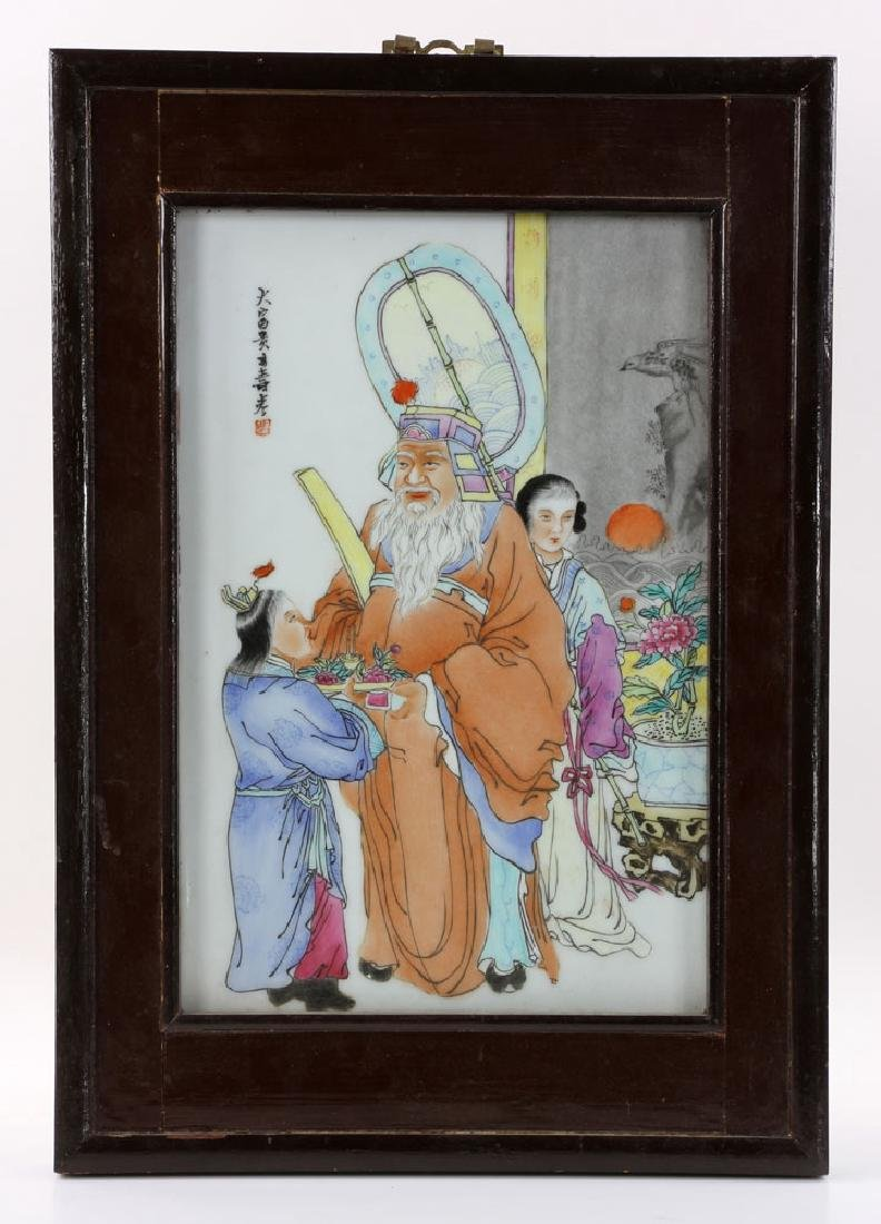 Three Chinese Porcelain Items - 2