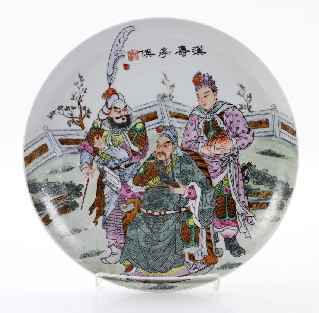 Three Chinese Porcelain Items - 5