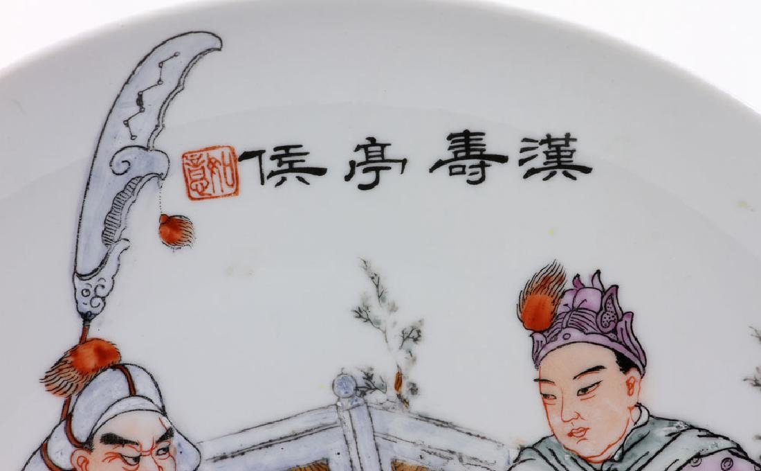 Three Chinese Porcelain Items - 6