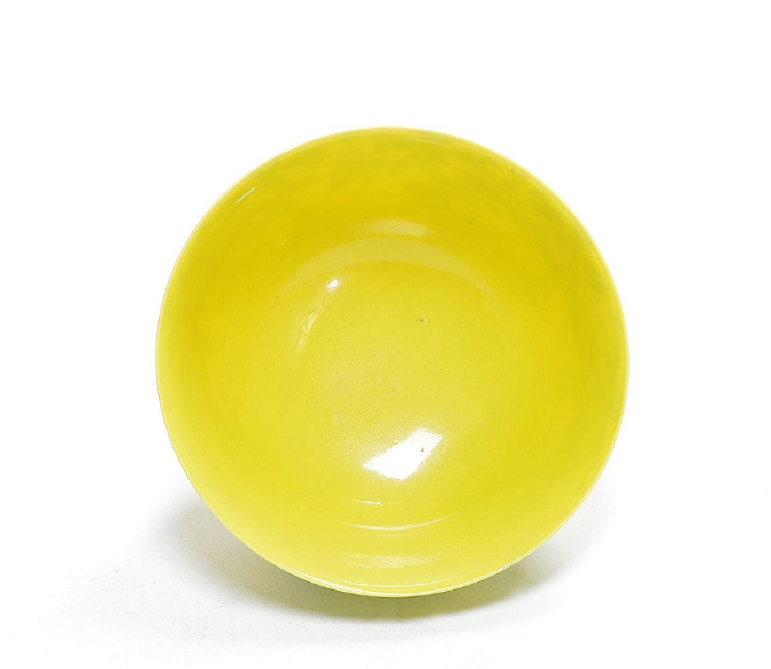 Fine Chinese Yellow and Green Eight Princes Bowl - 5