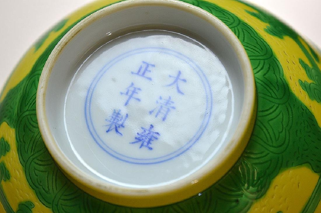 Fine Chinese Yellow and Green Eight Princes Bowl - 6