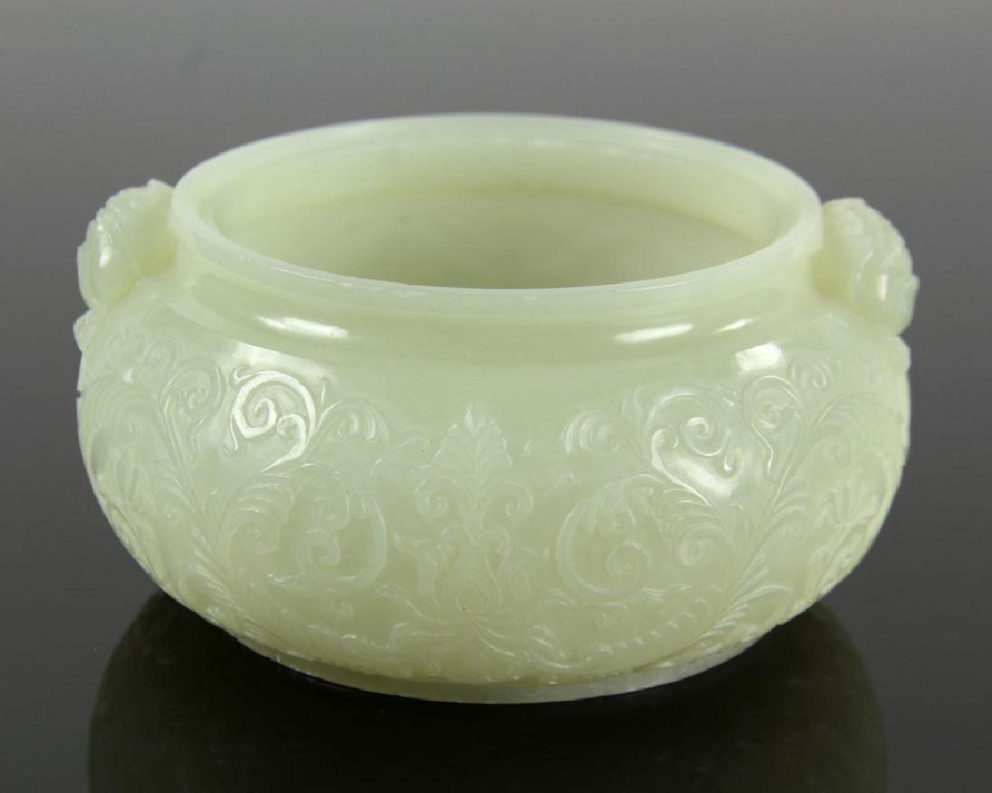Chinese Carved Jade Censer - 3