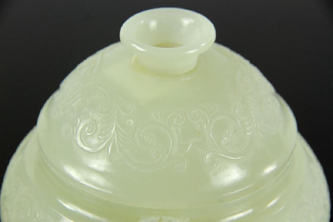 Chinese Carved Jade Censer - 5