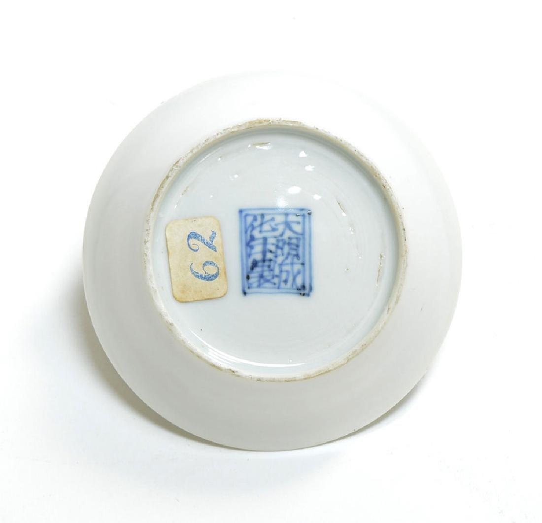 Group of 17th C. Chinese Monochrome Ceramics - 2