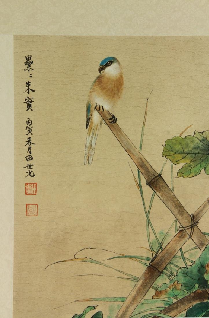 Two Chinese Watercolor Paintings on Paper - 3