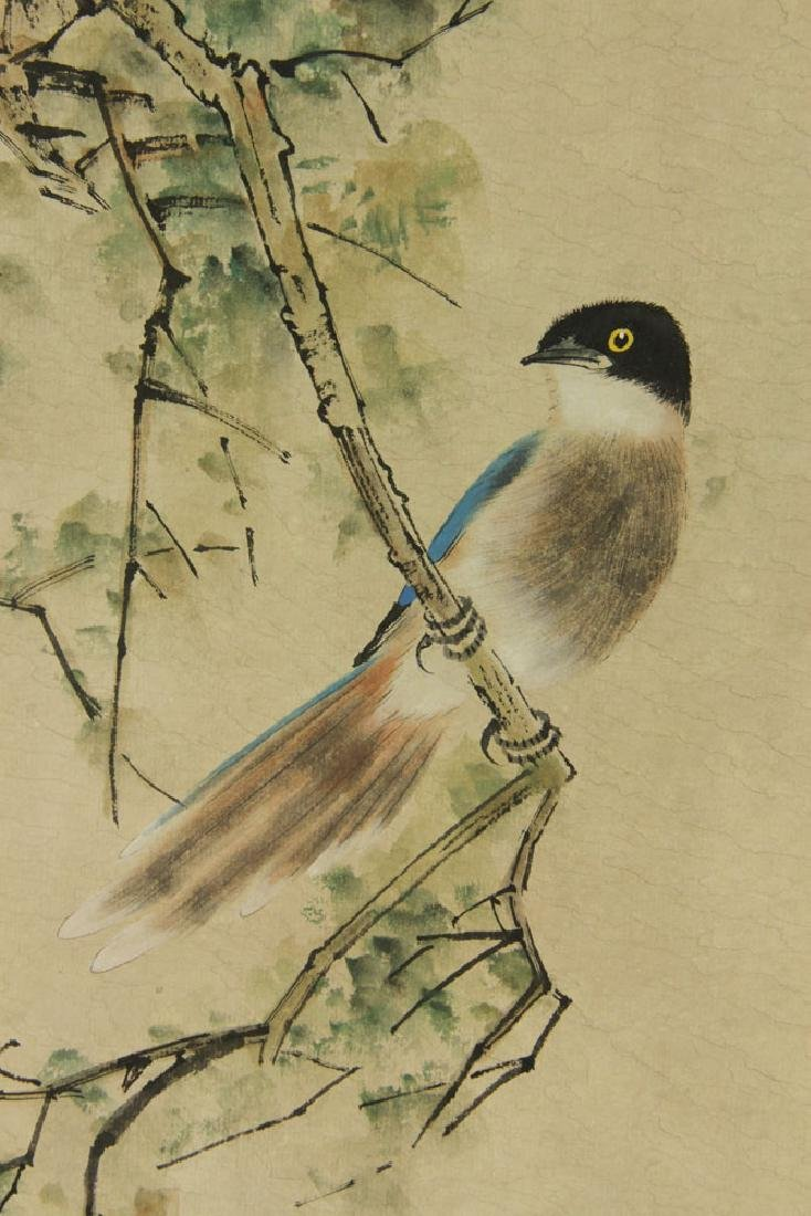 Two Chinese Watercolor Paintings on Paper - 7