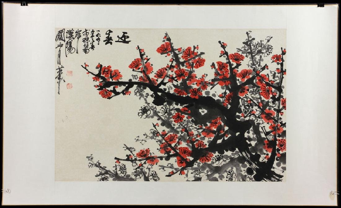 Chinese Watercolor Painting on Paper