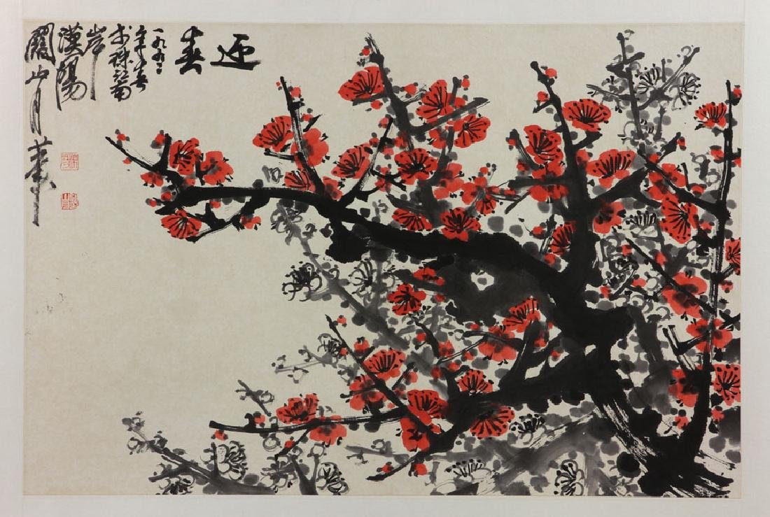 Chinese Watercolor Painting on Paper - 2