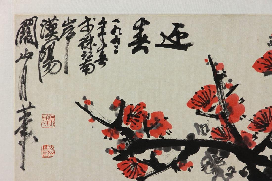 Chinese Watercolor Painting on Paper - 4