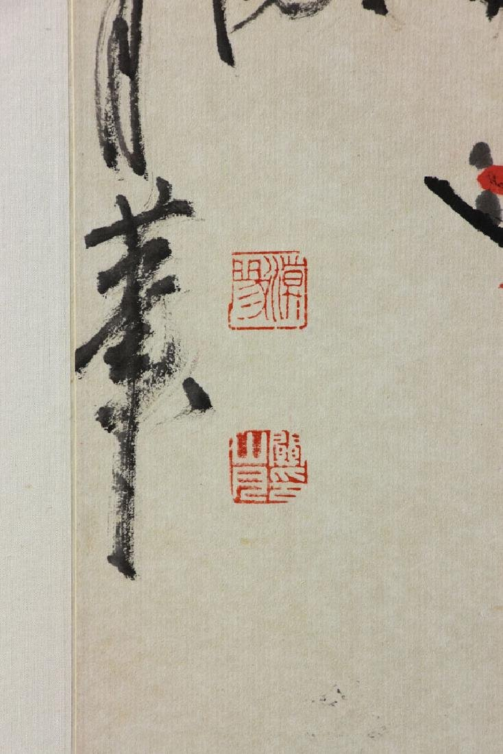 Chinese Watercolor Painting on Paper - 5