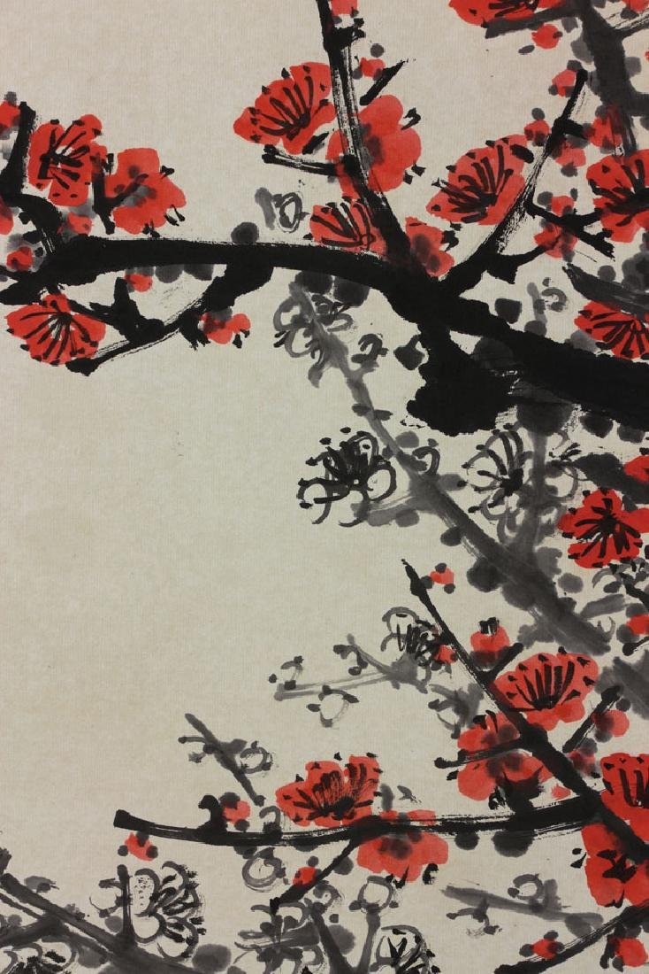 Chinese Watercolor Painting on Paper - 6