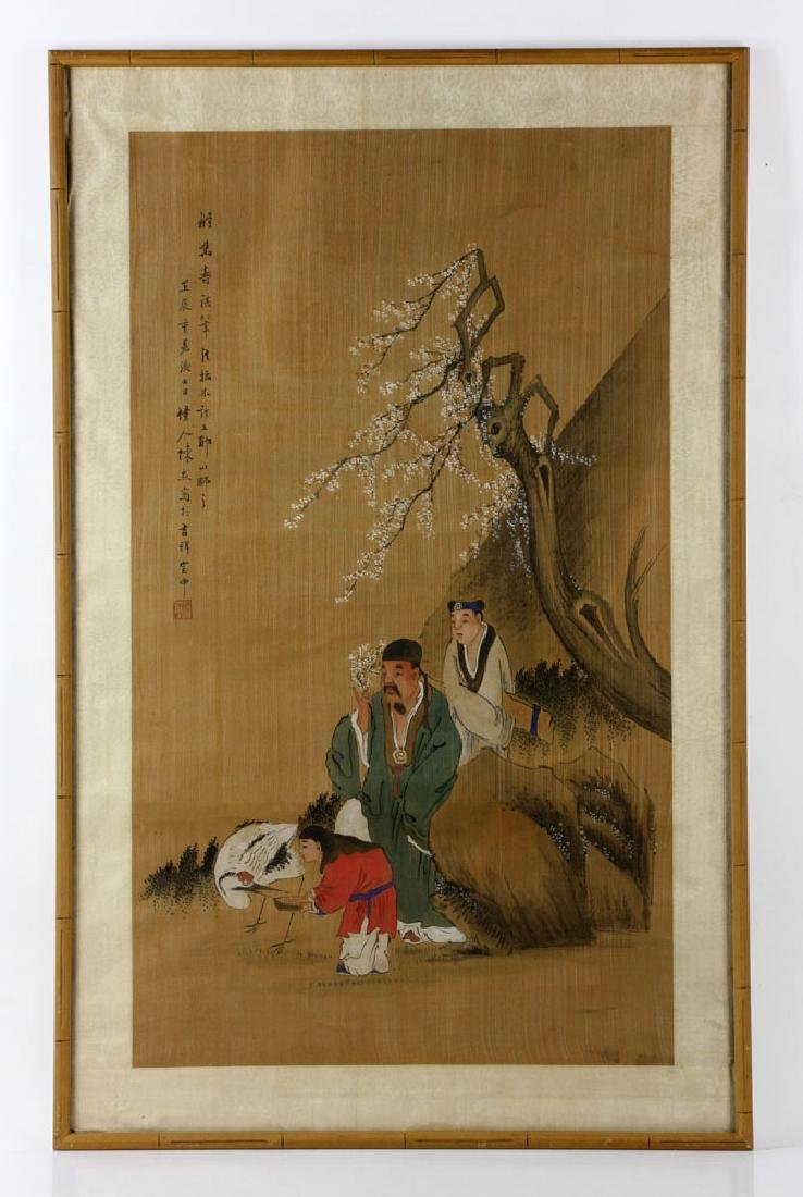 Chinese Watercolor Figure Painting