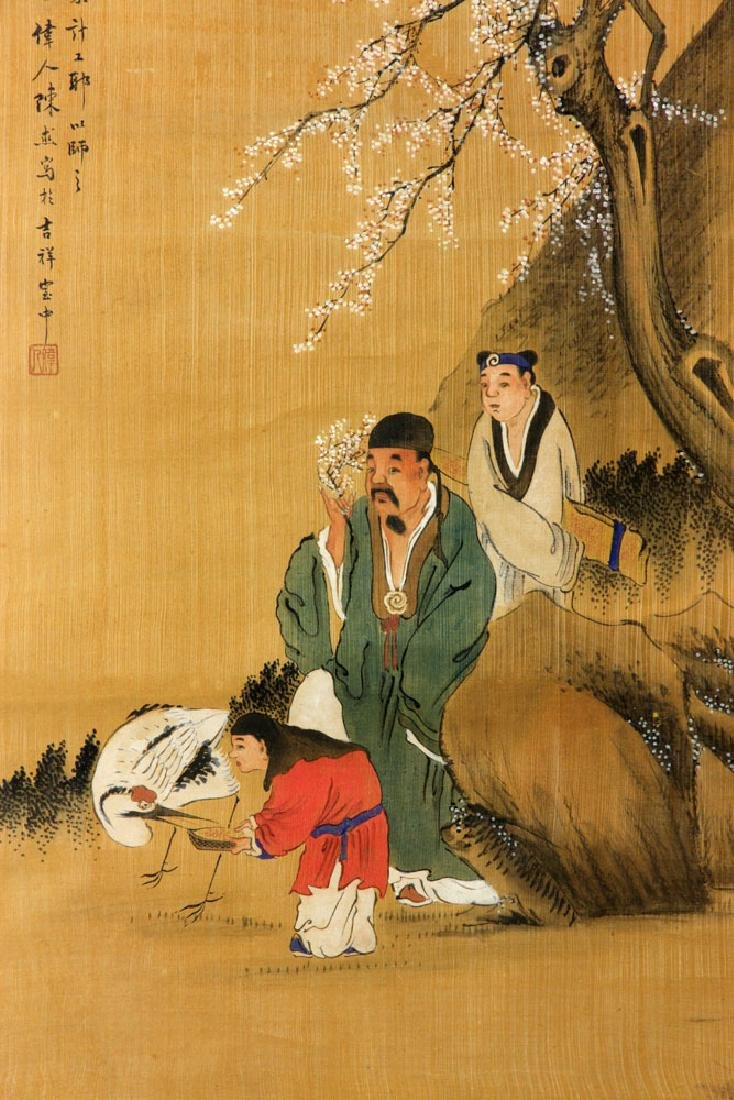 Chinese Watercolor Figure Painting - 3