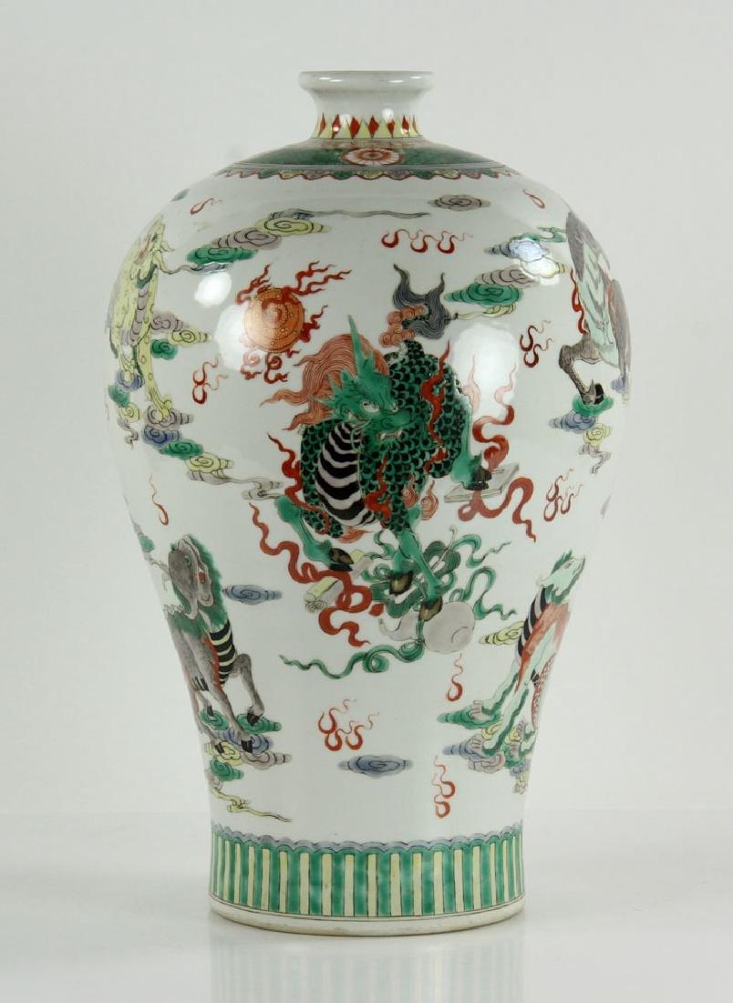 Chinese Famille Verte Porcelain Mei Vase