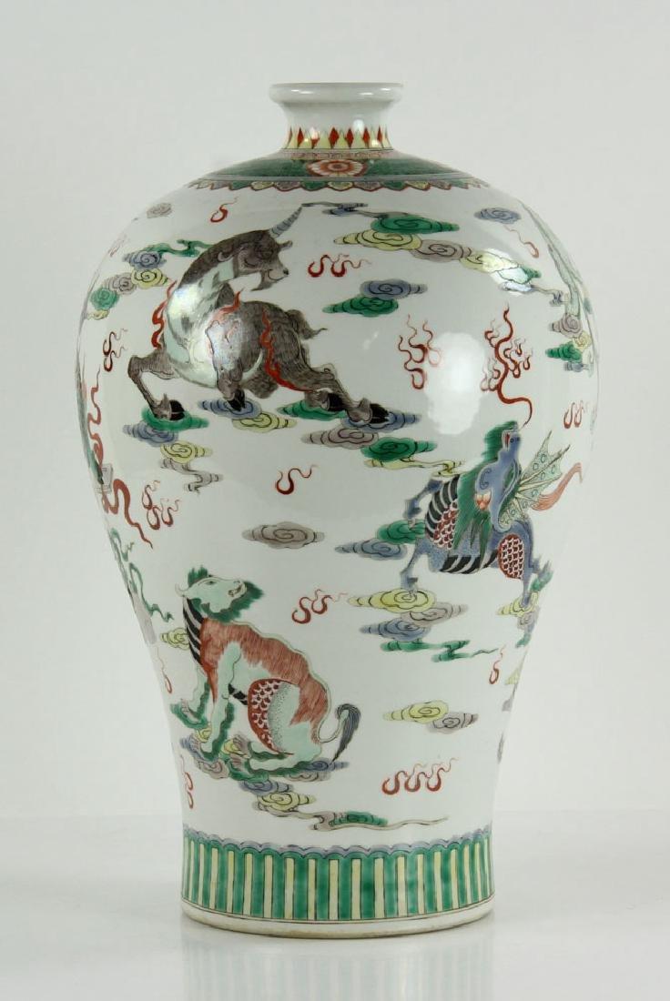 Chinese Famille Verte Porcelain Mei Vase - 2