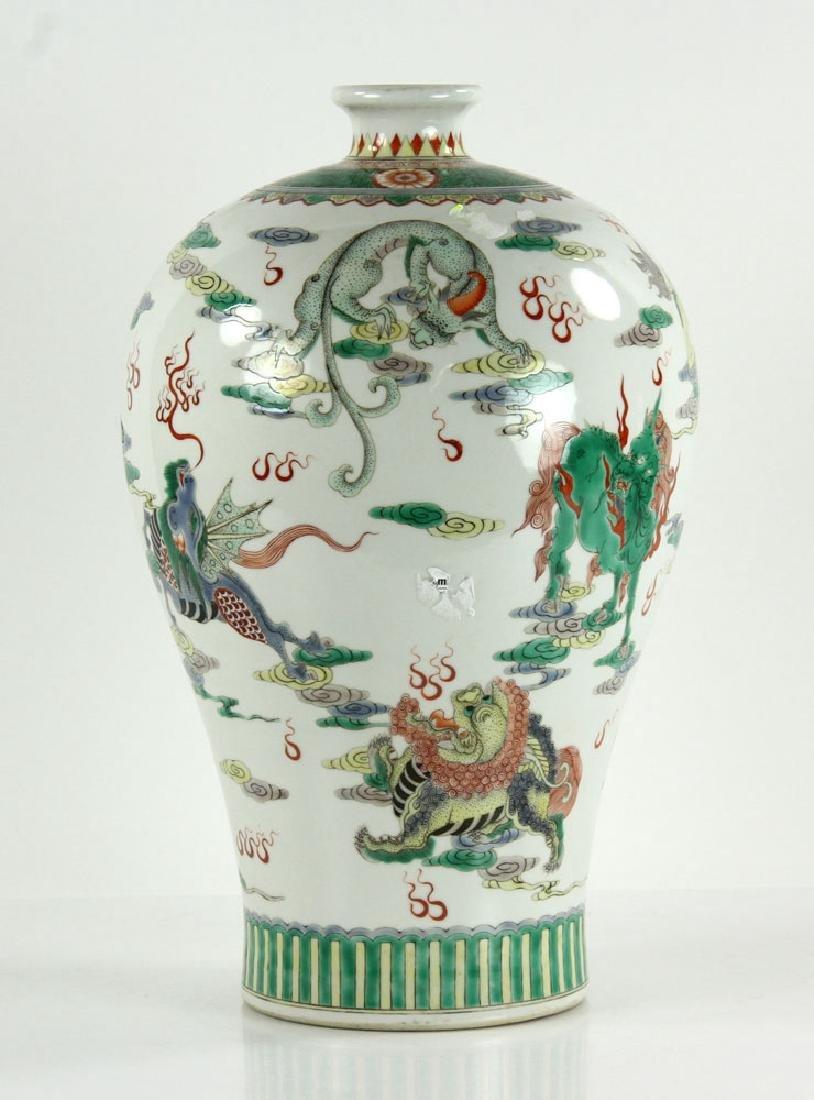 Chinese Famille Verte Porcelain Mei Vase - 3
