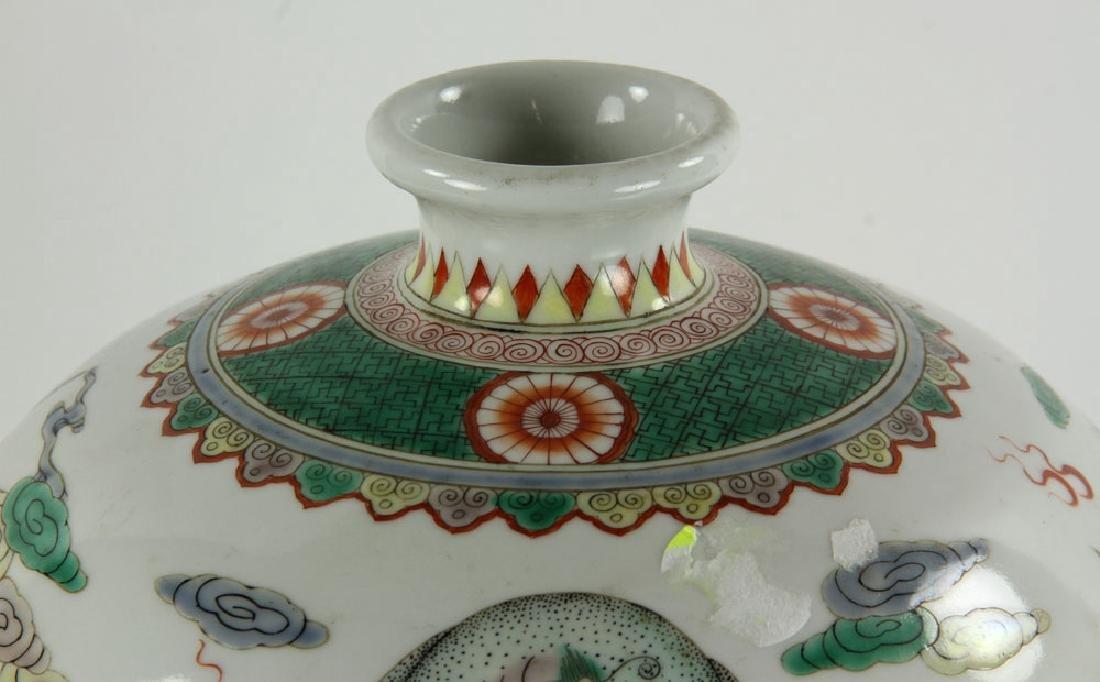 Chinese Famille Verte Porcelain Mei Vase - 4