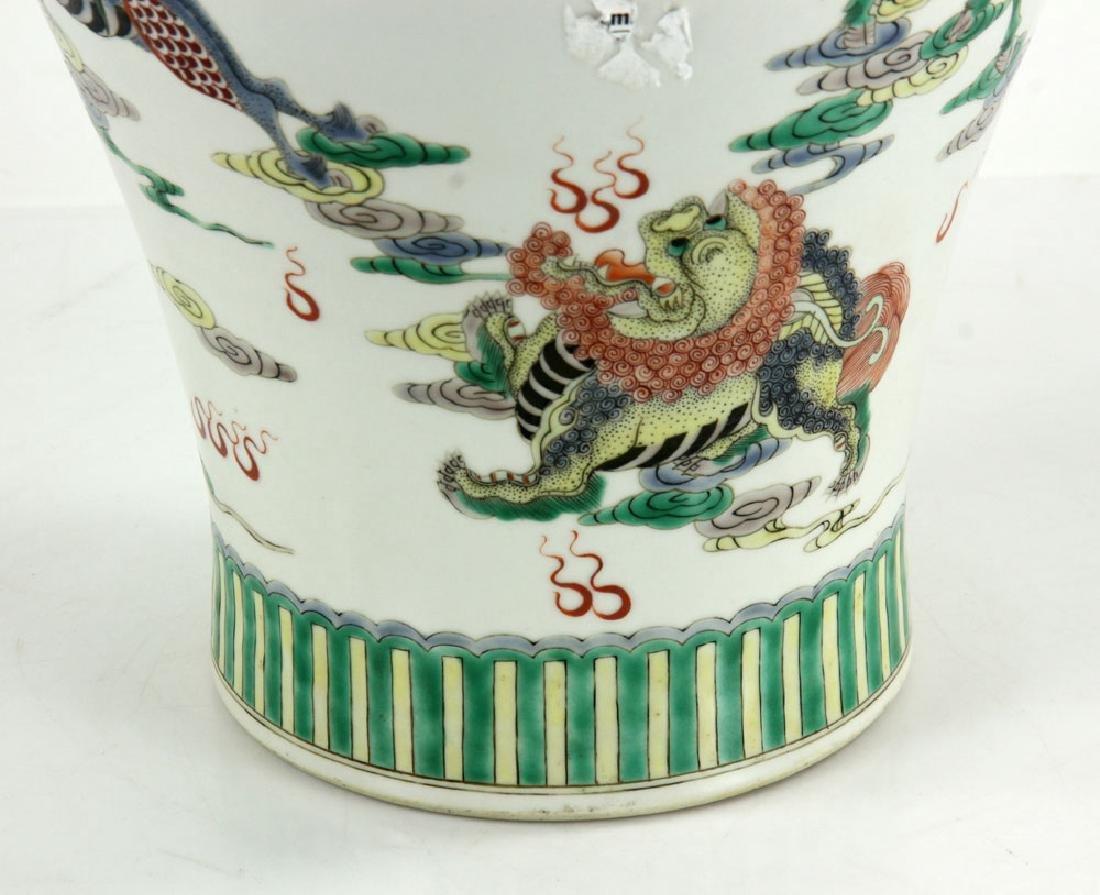 Chinese Famille Verte Porcelain Mei Vase - 5