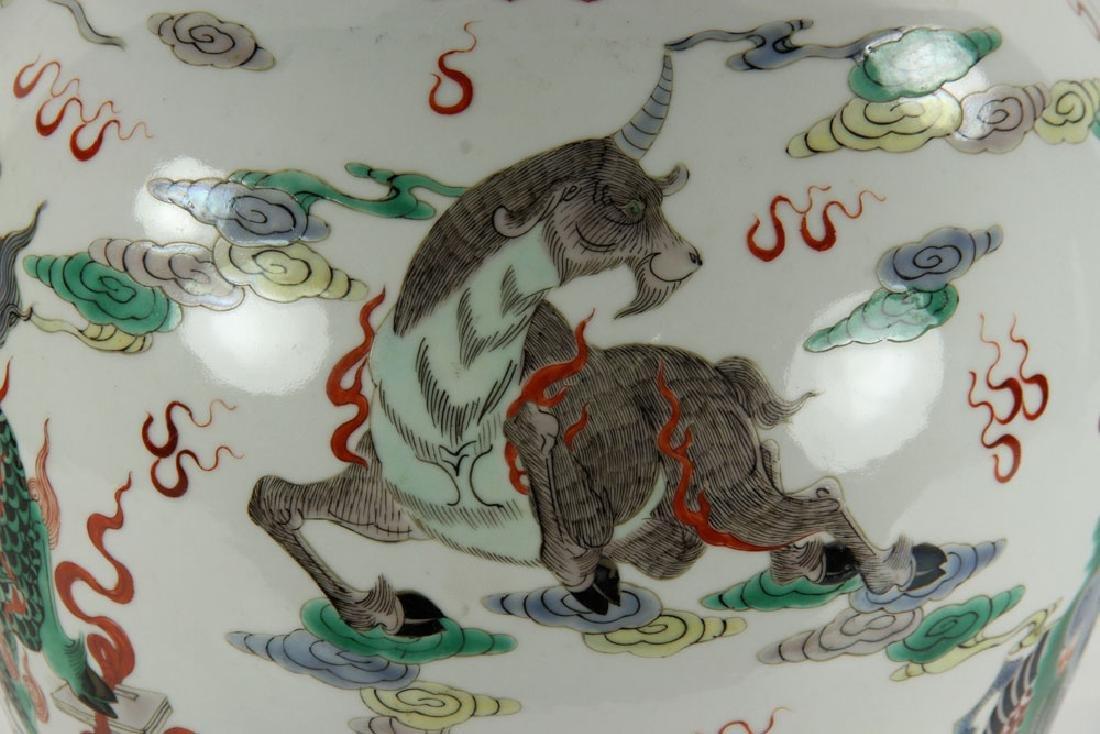 Chinese Famille Verte Porcelain Mei Vase - 6