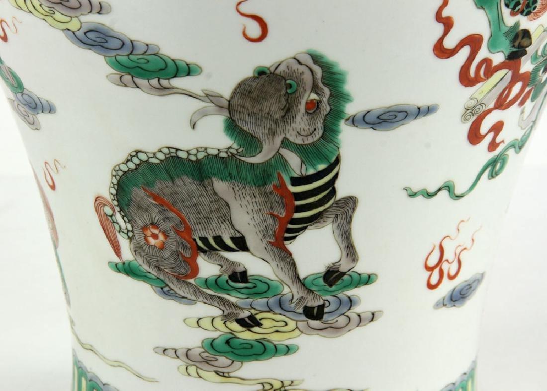 Chinese Famille Verte Porcelain Mei Vase - 8