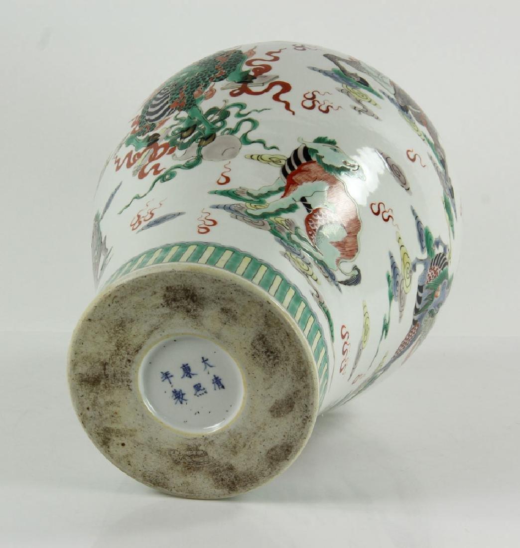 Chinese Famille Verte Porcelain Mei Vase - 9