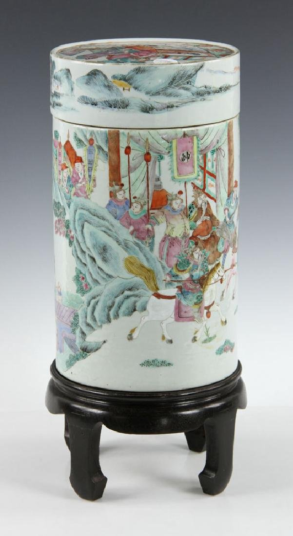 19th C. Chinese Porcelain Covered Jar