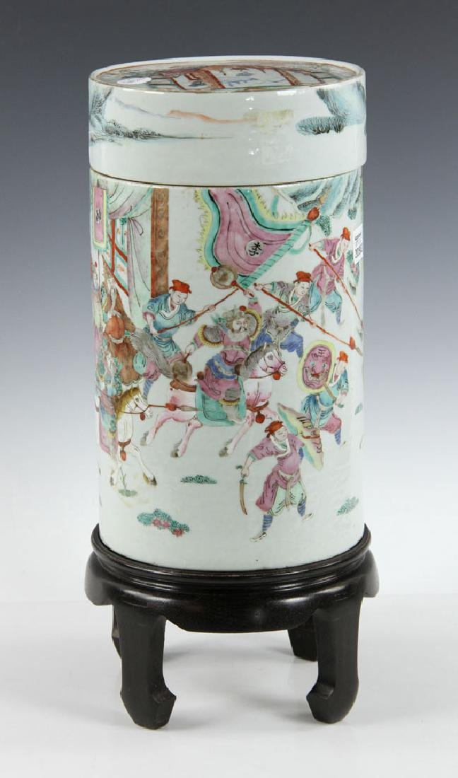19th C. Chinese Porcelain Covered Jar - 2