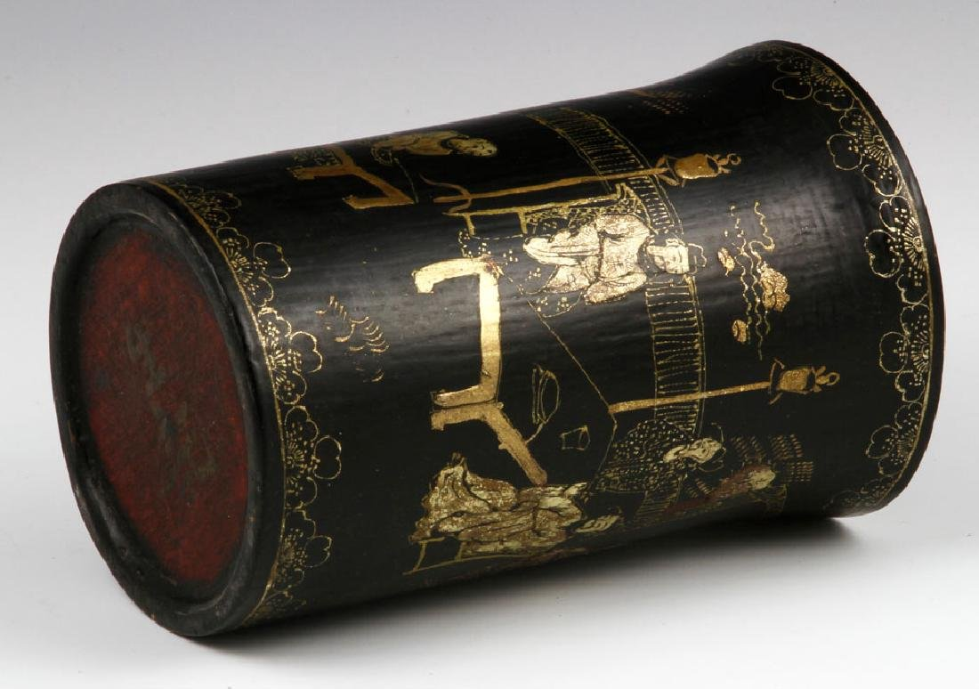 Chinese Lacquer Brush Pot - 3