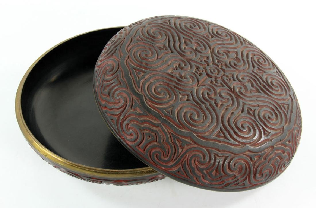 Chinese Lacquered Tixi Covered Box