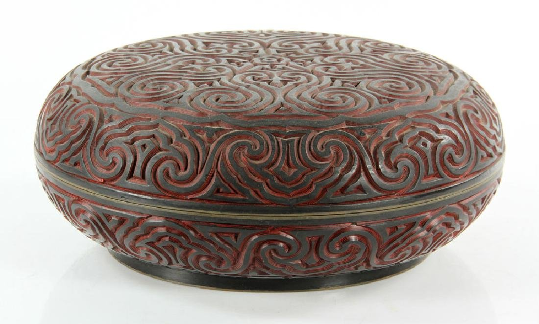 Chinese Lacquered Tixi Covered Box - 2