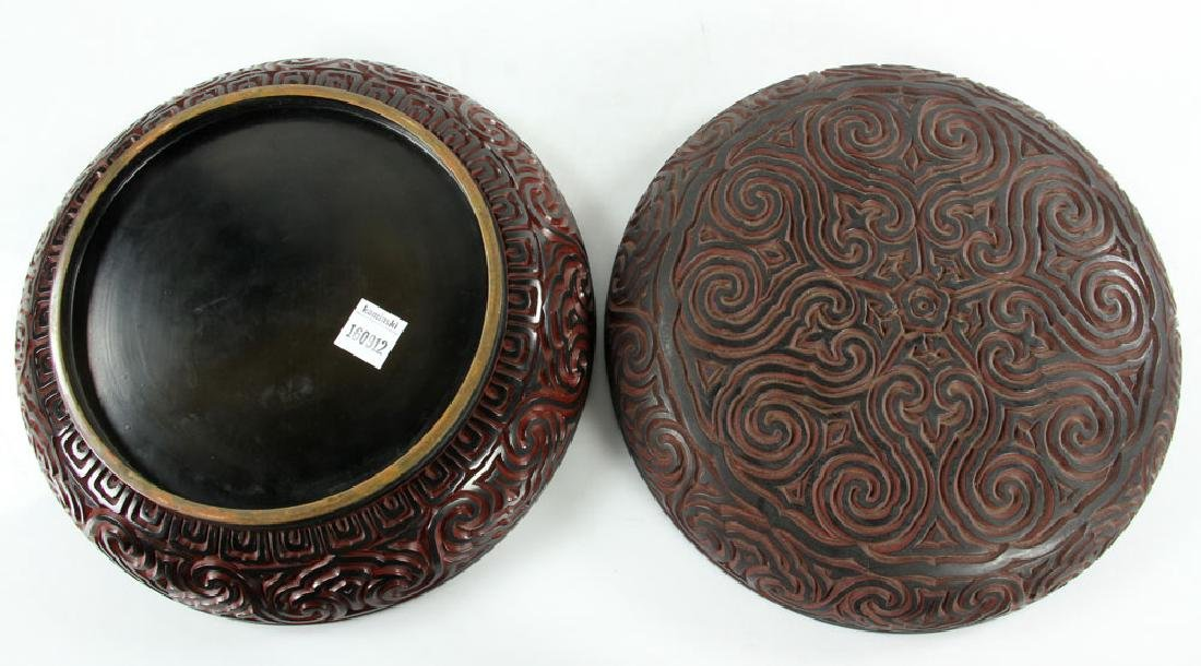 Chinese Lacquered Tixi Covered Box - 5