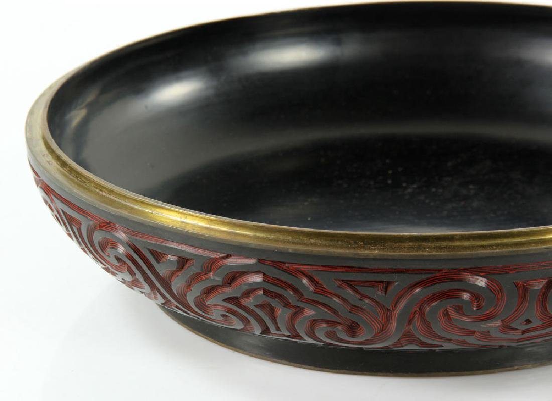 Chinese Lacquered Tixi Covered Box - 6