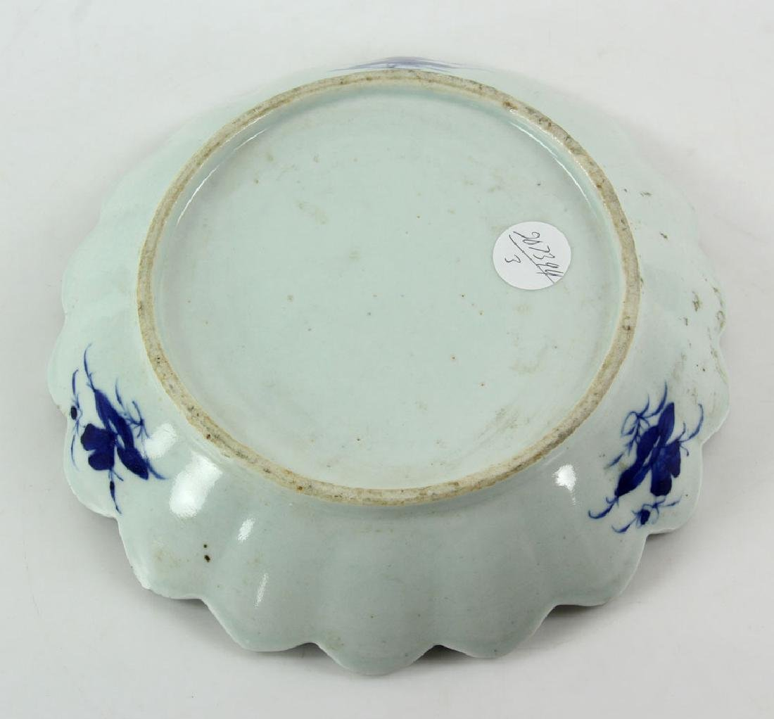 Three 19th C. Chinese Canton Porcelain Items - 8