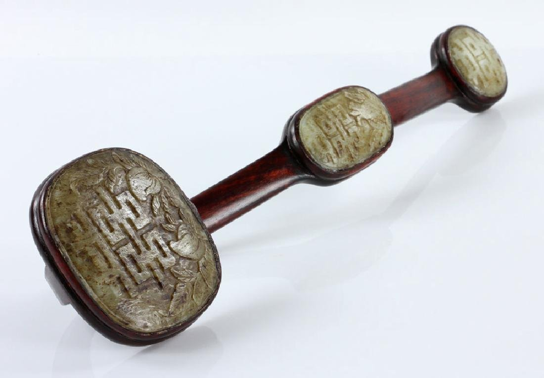Chinese Carved Stone Scepter - 2