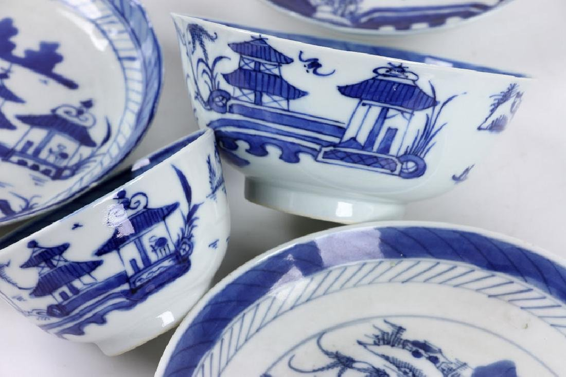 Miscellaneous Collection of Chinese Blue and White - 10