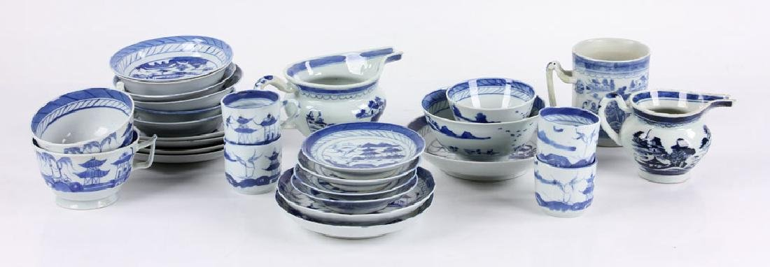 Miscellaneous Collection of Chinese Blue and White