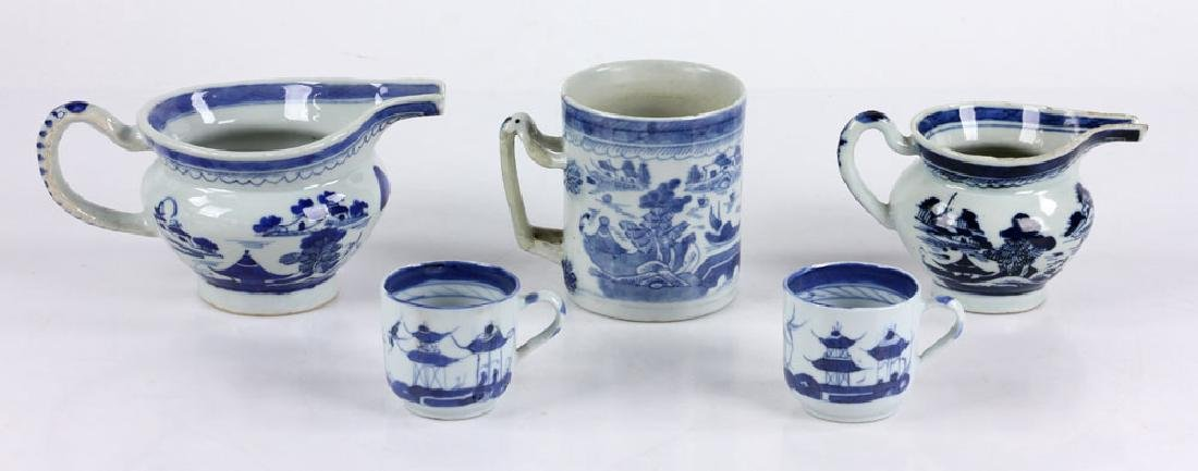 Miscellaneous Collection of Chinese Blue and White - 2