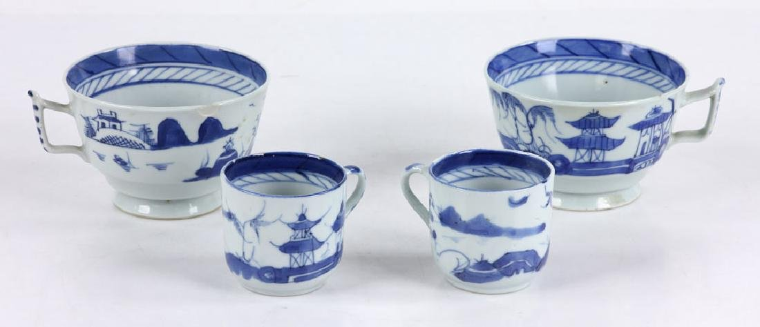 Miscellaneous Collection of Chinese Blue and White - 3