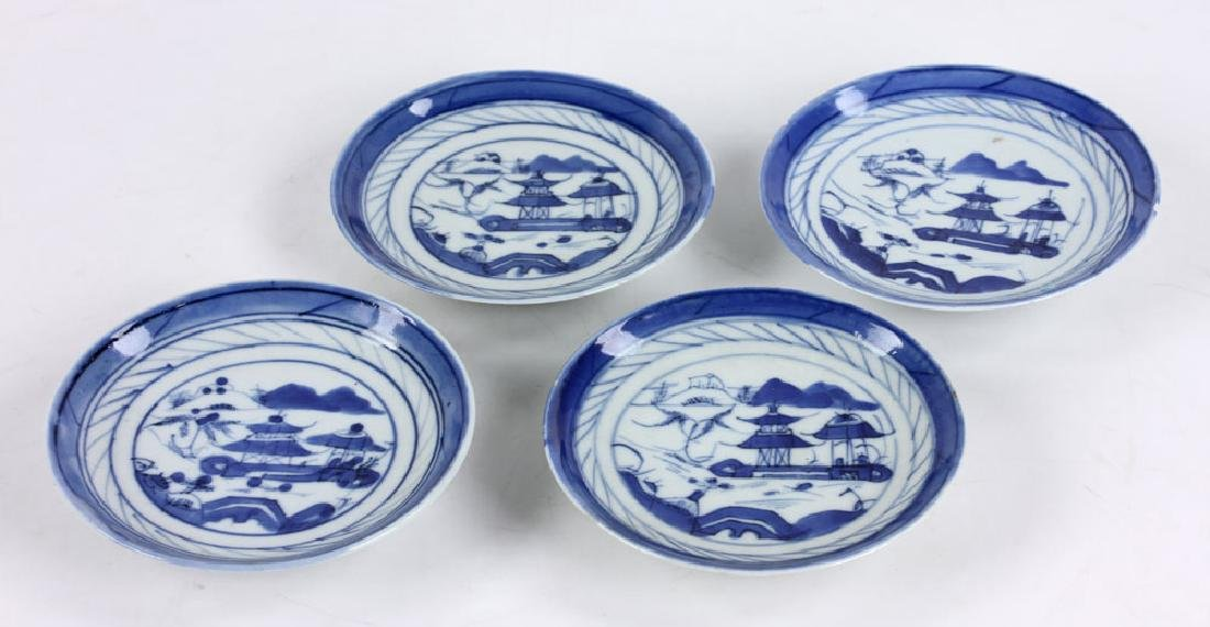 Miscellaneous Collection of Chinese Blue and White - 4